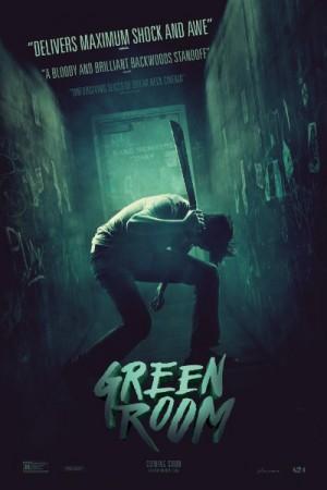 Rent Green Room Online