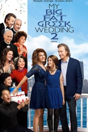 Rent My Big Fat Greek Wedding 2 Online