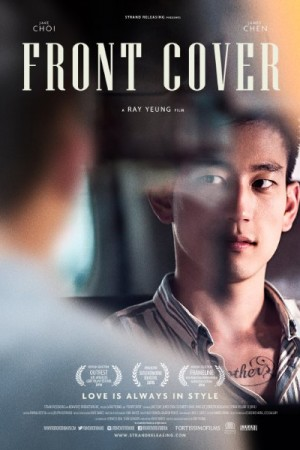 Rent Front Cover Online