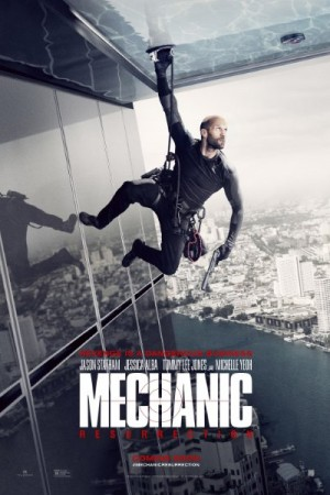 Rent Mechanic: Resurrection Online