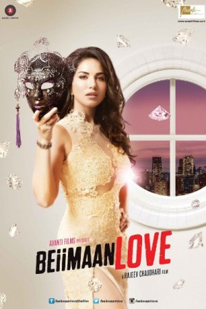Rent Beiimaan Love Online