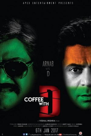 Rent Coffee with D Online