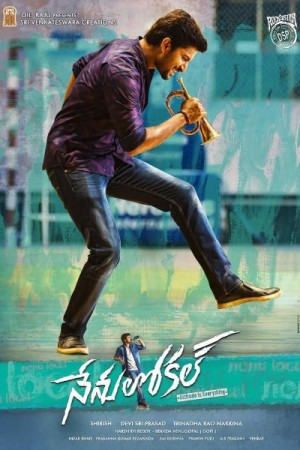 Rent Nenu Local Online