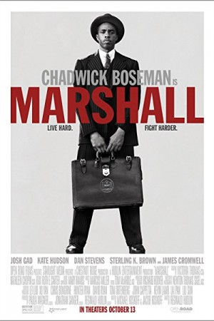 Rent Marshall Online