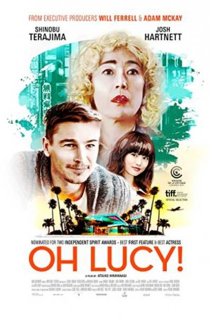 Rent Oh Lucy! Online