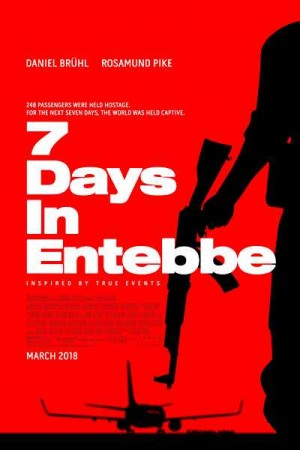 Rent 7 Days in Entebbe Online