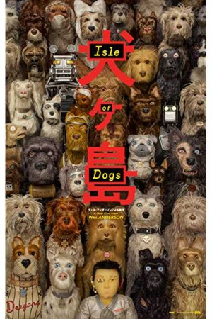 Rent Isle of Dogs Online
