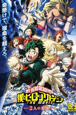 Rent My Hero Academia: The Movie Online