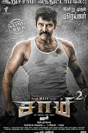 Rent Saamy Square Online