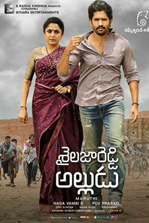 Rent Sailaja Reddy Alludu Online