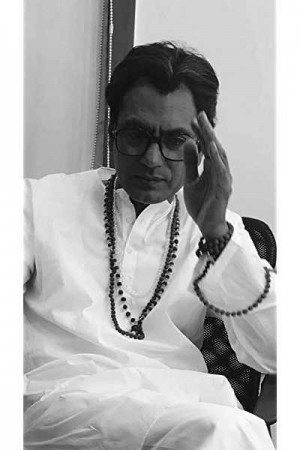 Rent Thackeray Online