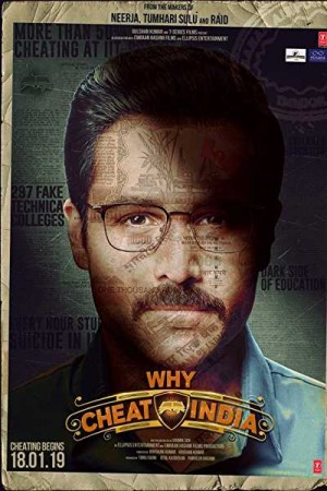 Rent Why Cheat India Online