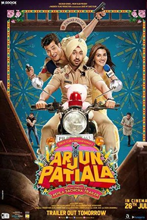 Rent Arjun Patiala Online